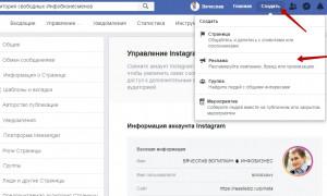 Рекламируем продукцию Вконтакте с умом: как работать с таргетингом