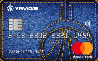 Потребительский кредит в Уралсиб банке какой процент