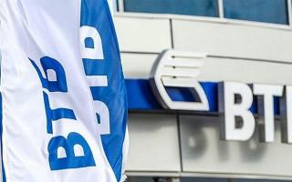 Снять деньги ВТБ без комиссии какие банкоматы
