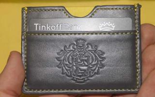 Как проходит встреча с представителем банка Тинькофф