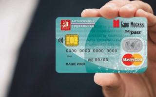Как активировать карту Москвича ВТБ для школьника