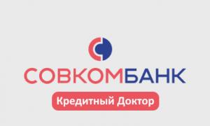 Что такое продукт кредитный доктор от Совкомбанка