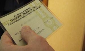 Россельхозбанк до какого возраста дают кредит пенсионерам
