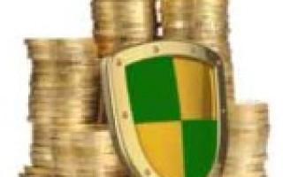 Как открыть вклад в банке: что нужно для открытия банковского вклада