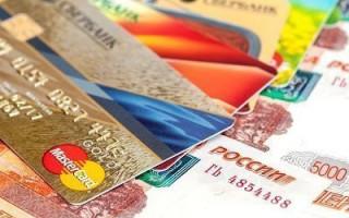 Как заказать банковскую карту Сбербанка по интернету