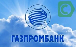 Сколько идет перевод с Газпромбанка на Сбербанк