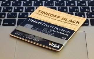 Тинькофф условия перевода на карту другого банка
