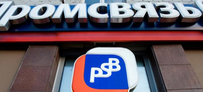 С какими банками сотрудничает Промсвязьбанк в России