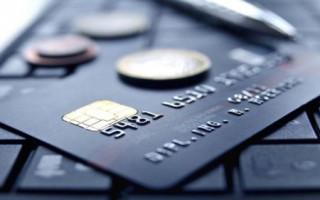 Узнать владельца карты ВТБ по номеру карты