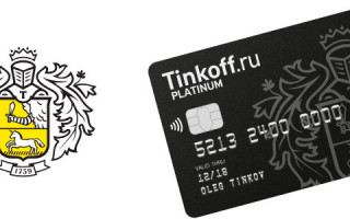 Чем отличается дебетовая карта от кредитной Тинькофф