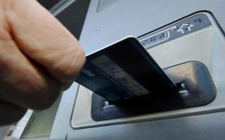 Совкомбанк снять без комиссии в каких банкоматах