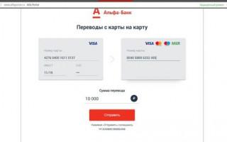 Перевод с Сбербанка на Уралсиб комиссия какая