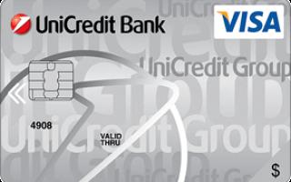 Как узнать баланс Юникредит банк через СМС