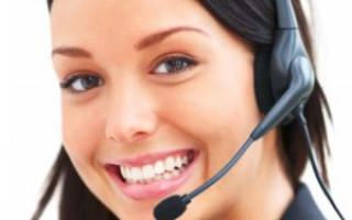 Как связаться с оператором Приватбанка по телефону