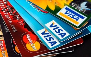 Как перевести деньги с рнкб на Приватбанк