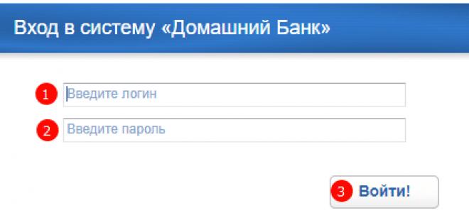 Телекард Газпромбанк как узнать баланс через СМС