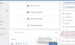 Накрутка подписчиков в Фейсбуке и друзей с гарантией