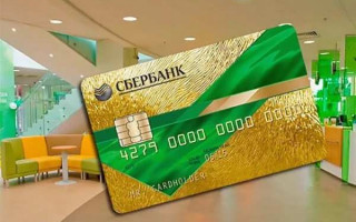 Условия пользования кредитной картой Сбербанка Мастеркард голд