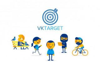 ВкТаргет: отзывы, регистрация, заработок
