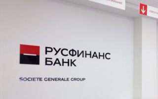 Как оплатить кредит русфинанс банк через Росбанк