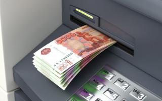 ВТБ банк как снять деньги без карты