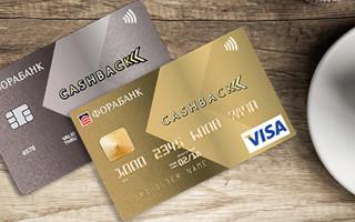 Обзор дебетовой карты CashBack Альфа-Банка